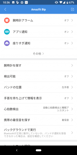 Screenshot_20190715-103625