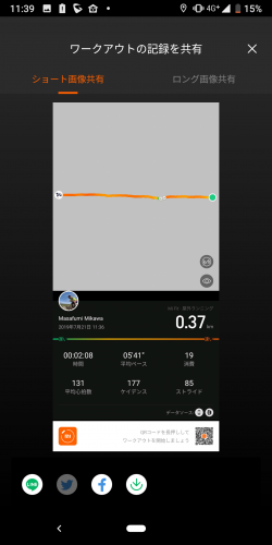 Screenshot_20190721-113905