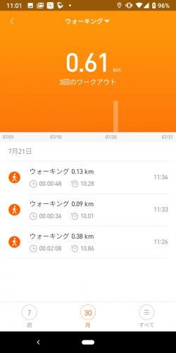 Screenshot_20190726-110143