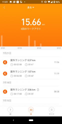 Screenshot_20190726-110155