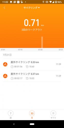 Screenshot_20190726-110210