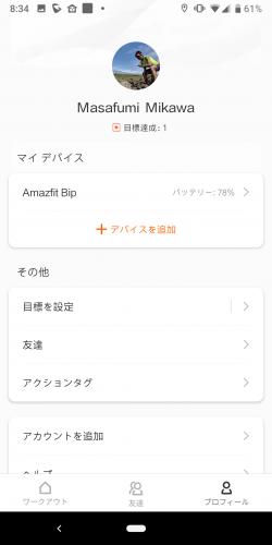 notice_02
