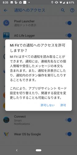 notice_p-06