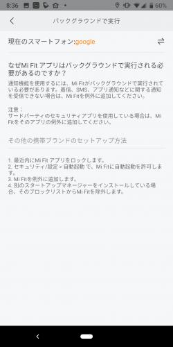 notice_p-07