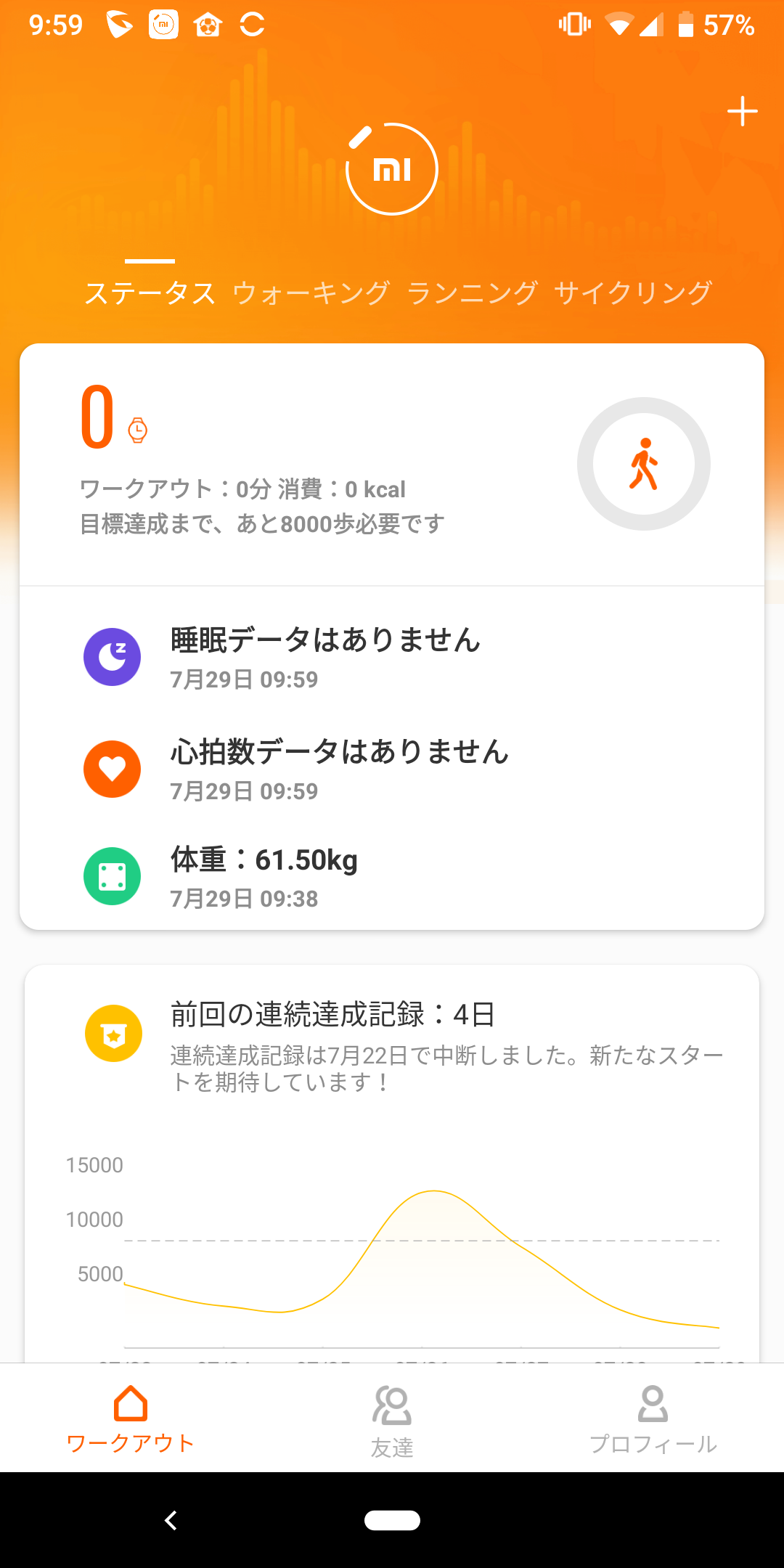 Screenshot_20190729-095925