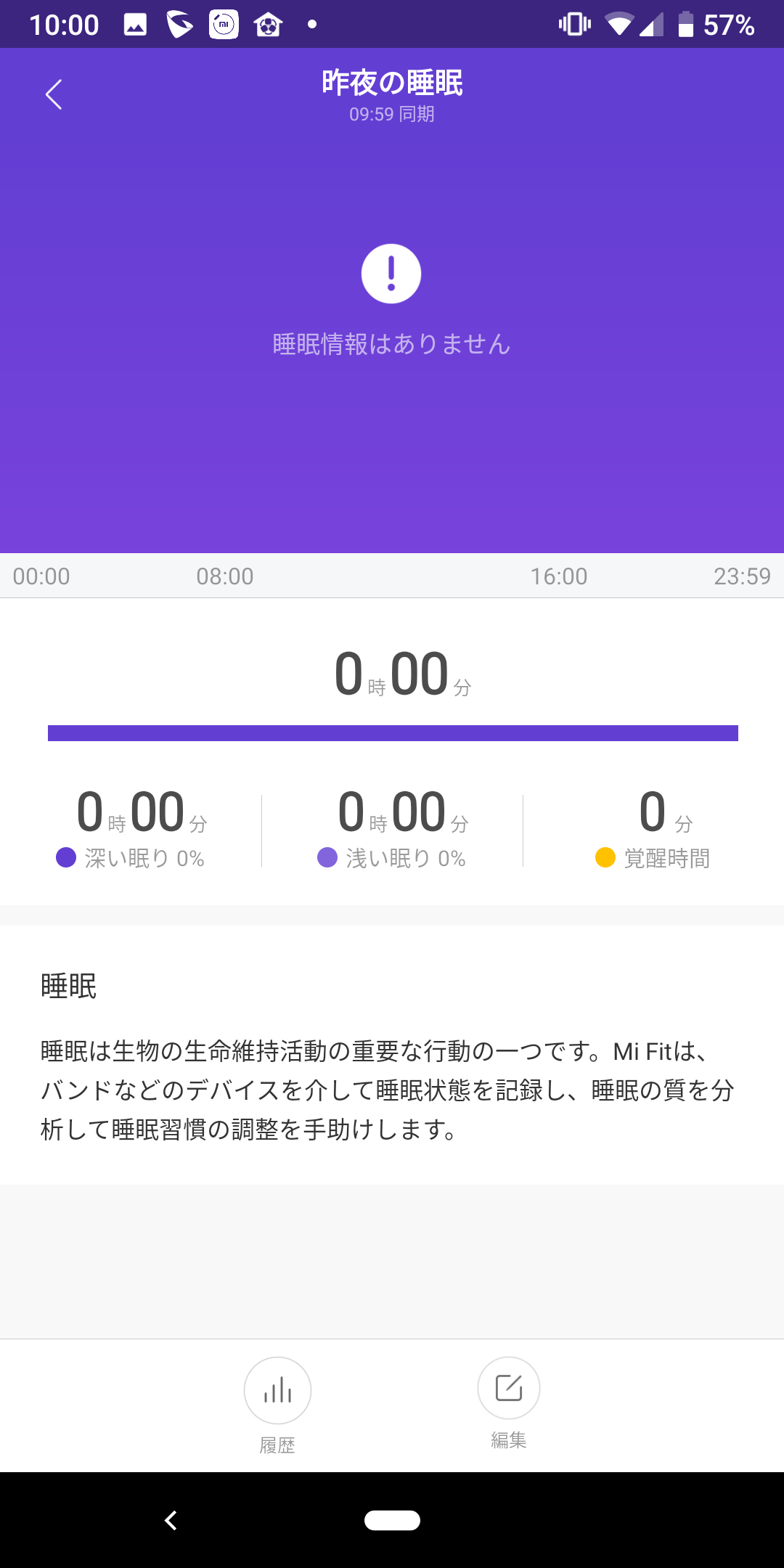 Screenshot_20190729-100033