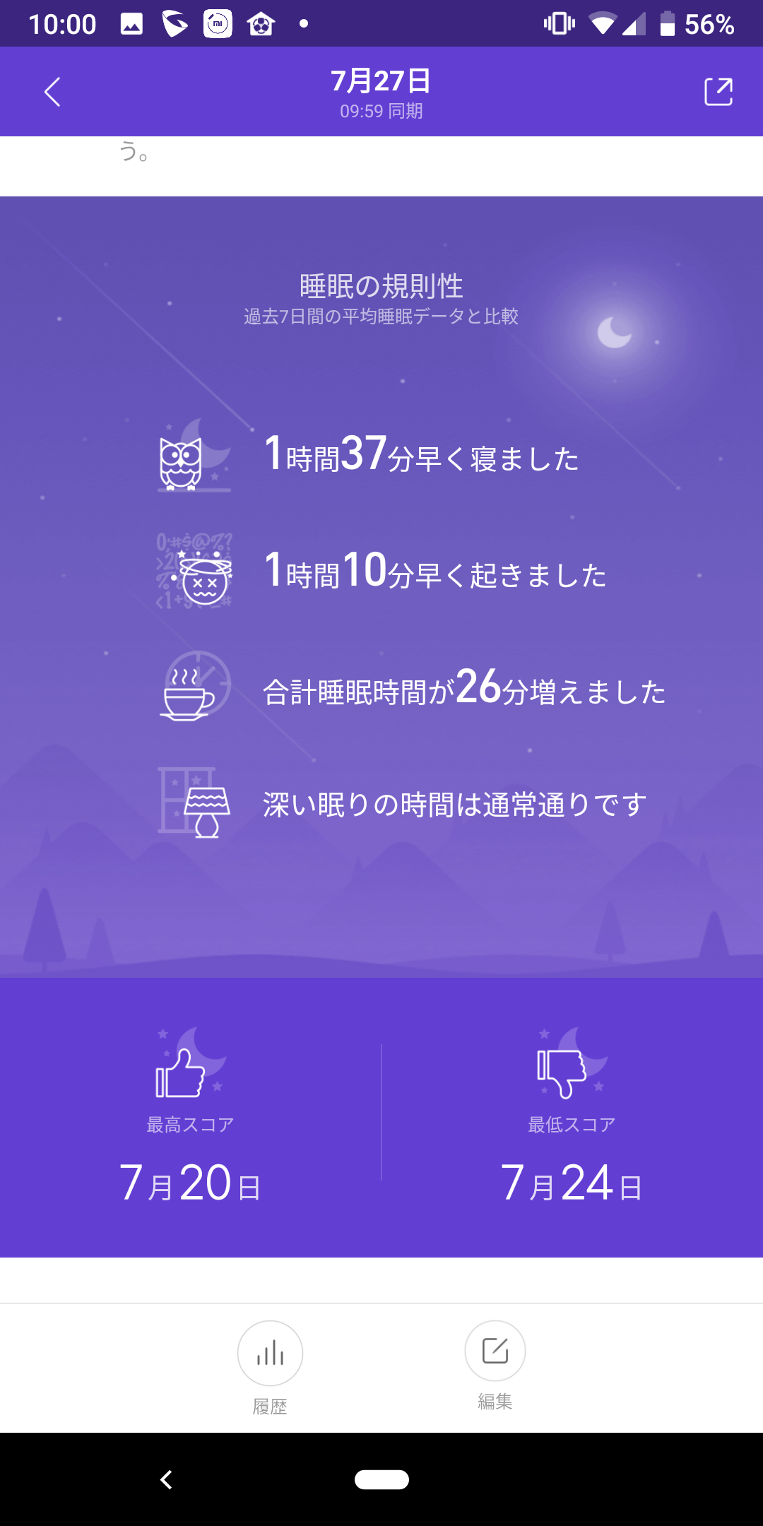Screenshot_20190729-100054